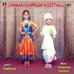 Chinnari Sampradaya Geethalu songs