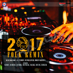New Year 2017 Remix songs