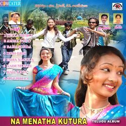 Na Menatha Kuruta songs