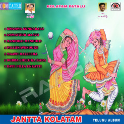 Jantta Kolatam songs