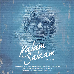 Kalam Salaam songs