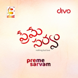 Preme Sarvam songs