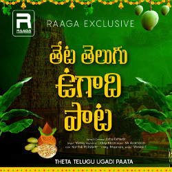 Theta Telugu Ugadi Song songs