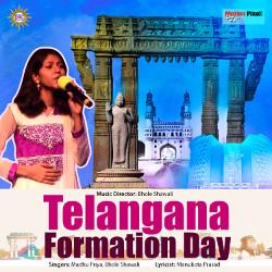 Telangana Formation Day songs