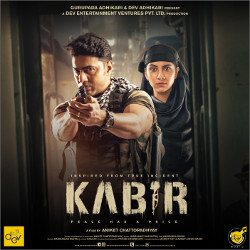 Kabir songs