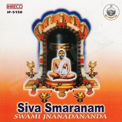Siva Smaranam songs