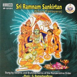 Sri Ramnam Sankirtan songs