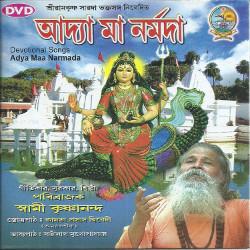 Adya Maa Narmada songs