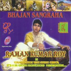 Bhajan Sangraha songs