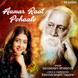 Aamar Raat Pohaalo songs
