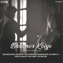 Bhromor Koiyo songs