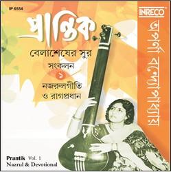 Prantik - Vol 1 songs