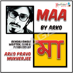 Maa songs