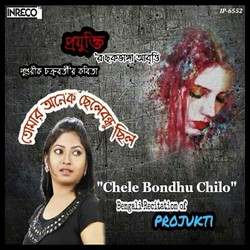 Chele Bondhu Chilo songs