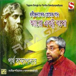 Aaro Ektu Baso songs
