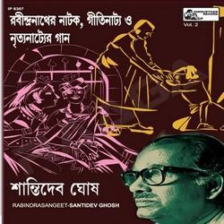 Rabindranather Natok Gettinatya O Nrityanatyer Gaan songs