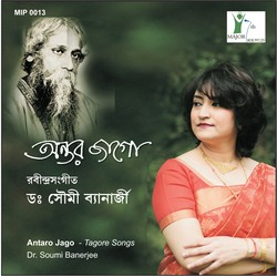 Antaro Jago songs