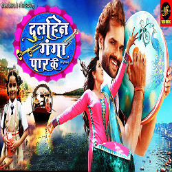 Dulhin Ganga Paar Ke songs