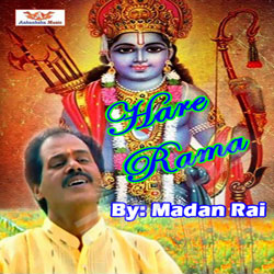 Hare Rama songs