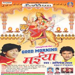 Good Morning Maiya songs