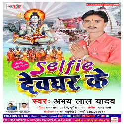 Selfie Devghar Ke songs