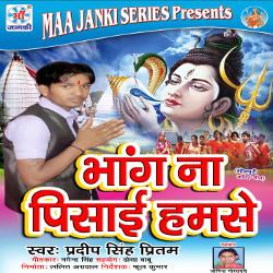 Bhang Na Pisai Hamse songs
