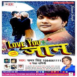 Love You Jaan songs