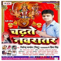 Chadhate Nawrat songs