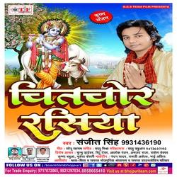 Chit Chor Rasiya songs