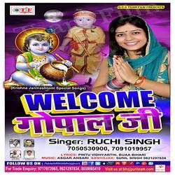 Welcome Gopal Ji songs