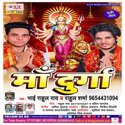 Maa Durga songs