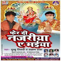 Ferdi Najariya A Maiya songs