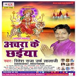 Anchara Ke Chhaiya songs