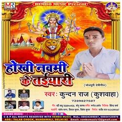 Hokhi Nawmi Ke Taiyari songs