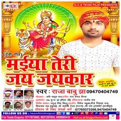 Maiya Teri Jai Jaikar songs