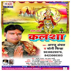 Kalsha songs