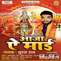 Aaja Ae Mai songs