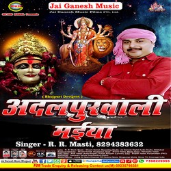 Adalarpur Waali Maiya songs