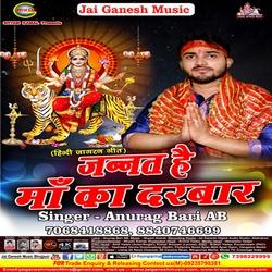 Jannat Hai Maa Ka Darbar songs