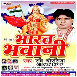 Bharat Bhawani songs
