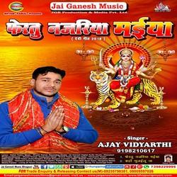 Feratu Najariya Maiya songs