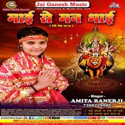 Maai Se Man Bhai songs