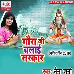 Gaura Ji Chalai Sarkar songs