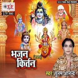 Bhajan Kirtan songs