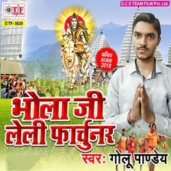 Bhola Ji Leli Fortuner songs