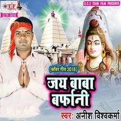 Jai Baba Barfani songs