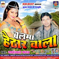 Balma Hethaar Wala songs