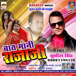 Bhaat Mani Rajaji songs