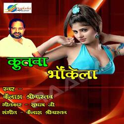 Kutwa Bhaukele songs