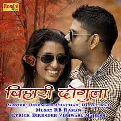 Bihari Dugola songs